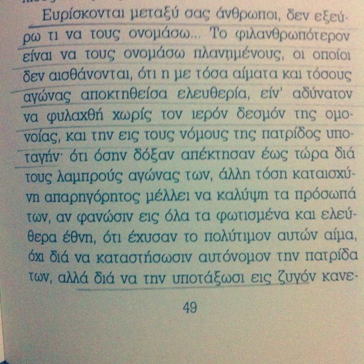 korahs-epistoles