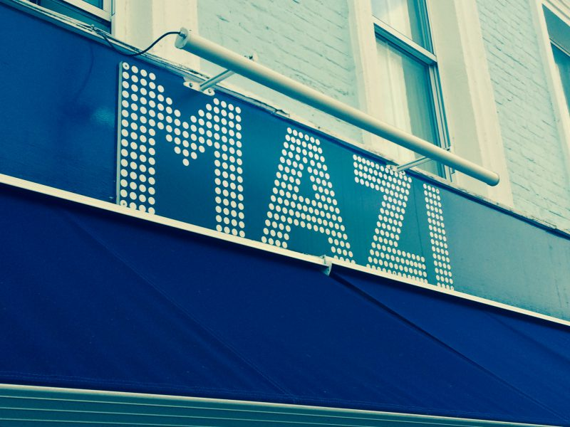 mazi-restaurant-outdoors