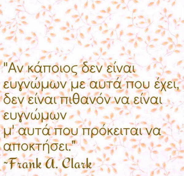 Frank-Clark-quote
