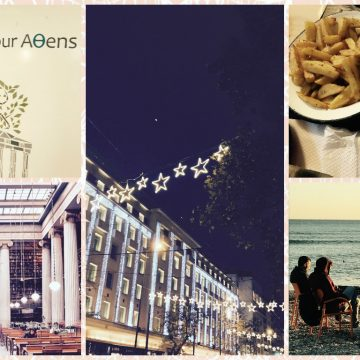 athens-collage